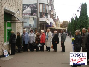 International Age Demand Action in Khmelnitsky