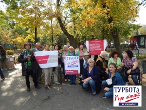 International Age Demand Action in Kyiv