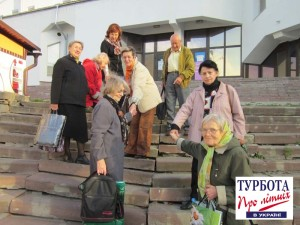 International Age Demand Action in Zhytomir