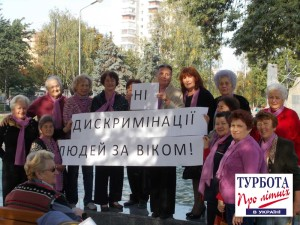 """Акция """"Возраст требует"""" в Чернигове"""